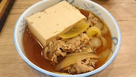 鳥良商店:⑧肉豆腐499円171203