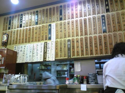水口食堂:店①木札の定番品書き1全景100904