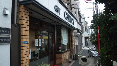 カフェカリオカ:店①外観150404