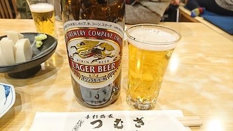 つむぎ:①中瓶ビール650円191208