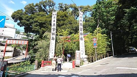 熱海③:03トンネル抜けると神社190925