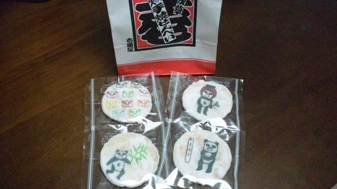 壱番屋:①パンダせんべい100円四種全景120401
