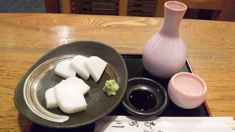 奈可川:①日本酒セット850枝豆140217