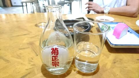 誠月:⑥日本酒400円190803