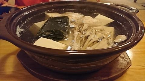 みやはら:⑦湯豆腐700横景171207