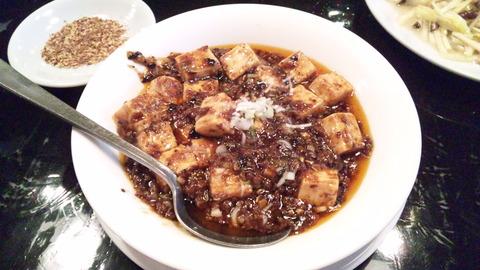 老上海:①マーボー豆腐1260円山椒大盛全景111106
