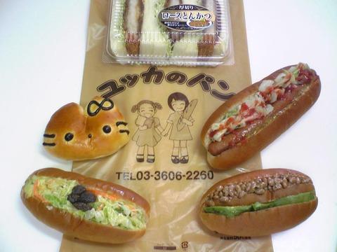 ユッカのパン:?パン5種袋に載せて全景100624