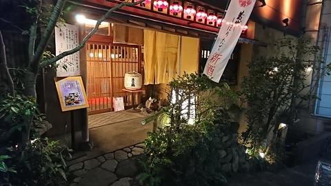 別亭鳥茶屋:店③外観180209