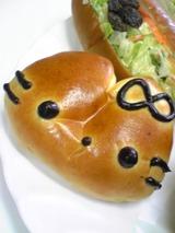 ユッカのパン:?キティちゃんのパン80円100624