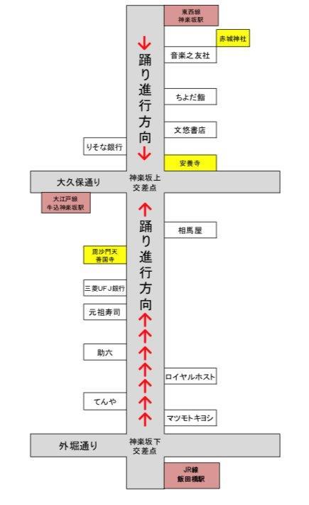 阿波踊り2019会場見取図
