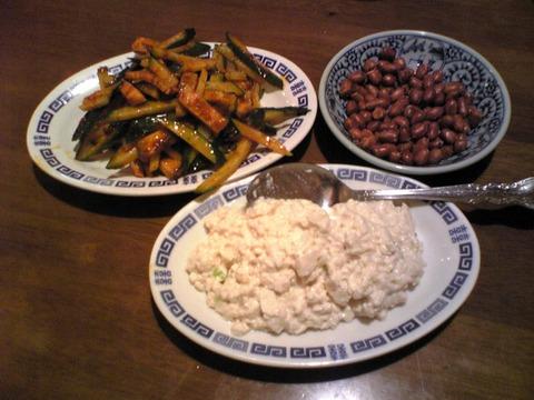 好味園:?中華冷奴250胡瓜と叉焼和え600全100612