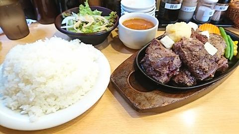 デンジャー:①ステーキ600g3800円飯大181008