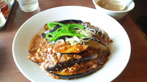 竹:①マーボーナス丼750円全景150720
