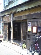 カフェこぐま:店①外観100905