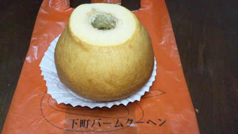 乳糖製菓亀有店:①アップルクーヘン700円全景120503