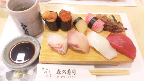 喜久寿司:①上にぎり2200赤かぶ100全161230