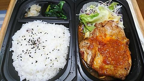 ガスト:②若鶏ノグリル1040飯大50円190521