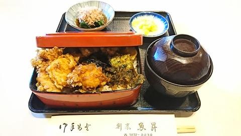 魚昇:①ふぐ天重1600円蓋付170211