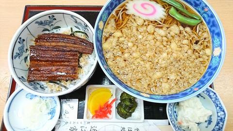 近江家:①ミニ穴子丼セット900円170808