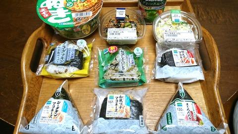 ファミマ:①お握り6サラダ2カップ麺1つ190801
