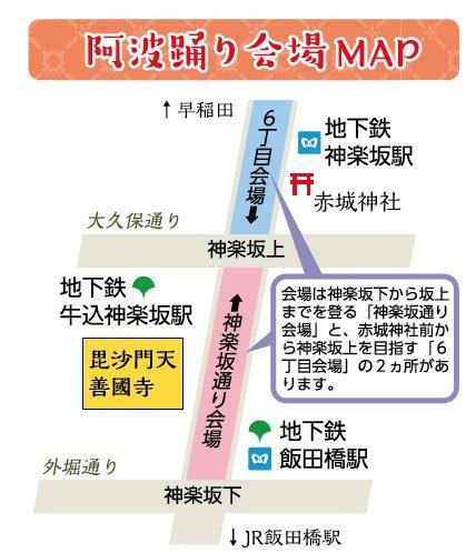 阿波踊り2019マップ
