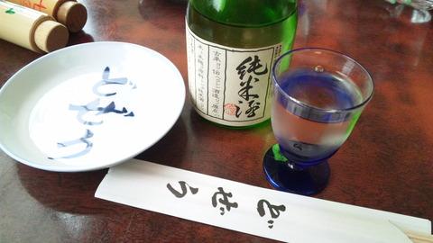 飯田屋:②純米笹の川1200円131116