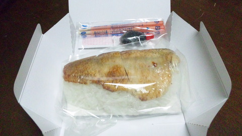 THE GARDEN:②のどぐろ寿司箱を開く130323