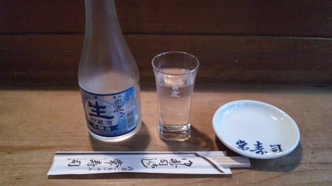 常寿司:①お任せ2人12000円白鹿生貯蔵酒110501