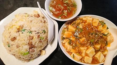 鳳来:⑦炒飯700マーボー豆腐560円191217