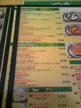 SHITARA:店④野菜シーフードメニュー101019