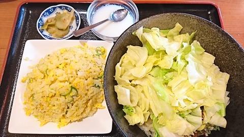 聚香閣:①ユーポー刀削麺半チャーハン780円190518