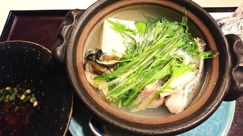 季京:①鱈ちり171102