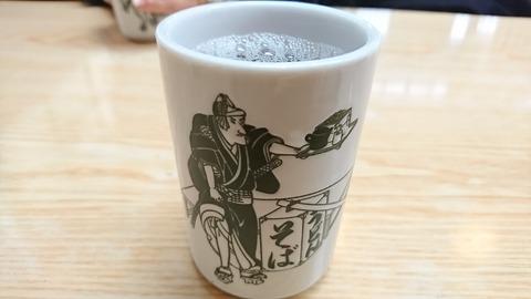 尾張屋:⑯熱い茶191222