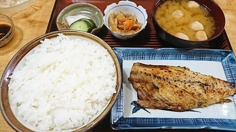 常盤仙食堂:⑧日替り定食580円190904