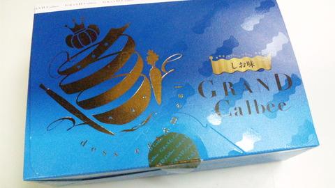 GrandCalbee:①箱姿150718