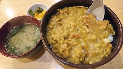 えんぱち:⑯カレー丼500円171202