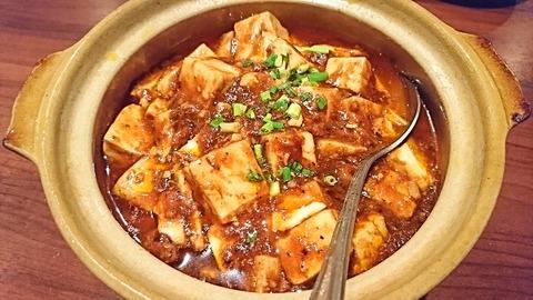 香菜館:①麻婆豆腐780円170916