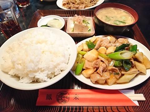 鳳来:①H定食770円全景170126