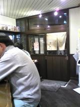 麺たいせい:店�入口付近090423.jpg