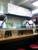 居酒屋大勝:店�厨房の女将さん達081102.jpg