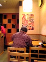 味処川亀:店内テーブル席06-01-20