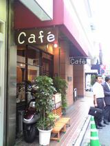 のぶCafe:店�外観070829.jpg