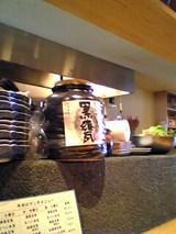 谷中くいものやもへい:店内�厨房06-01-28