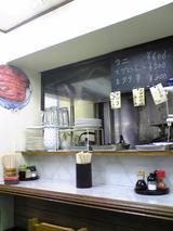 牛めしふくちゃん:店�カウンター席入口寄り090211.jpg