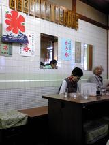 あちこちや:店�銭湯の様なタイル張りの店内071013.jpg