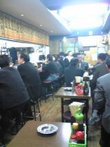 亀有加賀廣:店�入口から見た店内090319.jpg