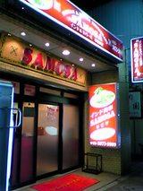 SAMOSA(鶯谷):外観06-01-24