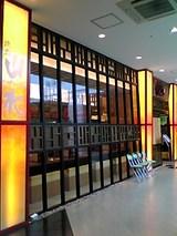 山水国分寺駅ビル店(国分寺):店�外観06-08-17_12-45.jpg
