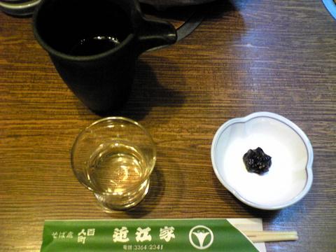 近江家:�貴ひやおろし特別純米酒750巨大全景081107.jpg