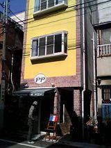 パティスリー・ド・ピエ(新小岩)外観06-03-11